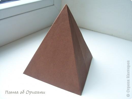 Эта башня составлена из одинаковых блоков и может быть логически продолжена до бесконечности: включать сколько угодно подобных секций и уровней. Поэтому эта модель отлично подходит для коллективной работы в коллективе. Модель этой симпатичной девушки носит имя НОА-чан и со времени со своего рождения даже успела стать символом Японской Ассоциации Оригами. фото 28