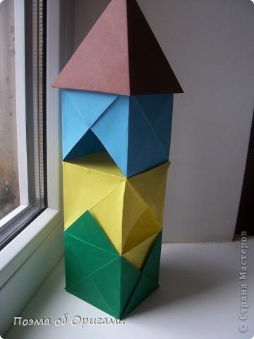 Эта башня составлена из одинаковых блоков и может быть логически продолжена до бесконечности: включать сколько угодно подобных секций и уровней. Поэтому эта модель отлично подходит для коллективной работы в коллективе. Модель этой симпатичной девушки носит имя НОА-чан и со времени со своего рождения даже успела стать символом Японской Ассоциации Оригами. фото 31