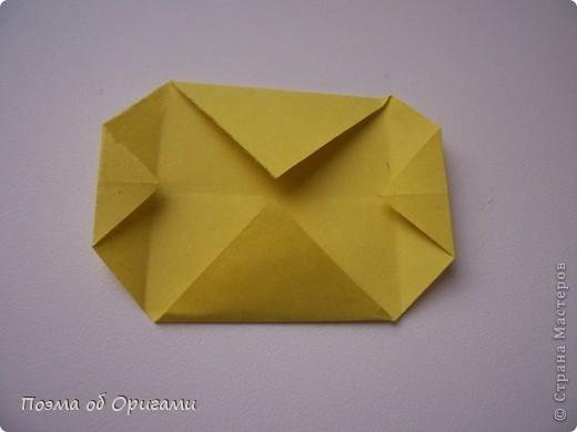 Эта башня составлена из одинаковых блоков и может быть логически продолжена до бесконечности: включать сколько угодно подобных секций и уровней. Поэтому эта модель отлично подходит для коллективной работы в коллективе. Модель этой симпатичной девушки носит имя НОА-чан и со времени со своего рождения даже успела стать символом Японской Ассоциации Оригами. фото 39