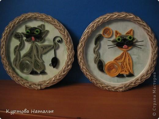 Большое спасибо Ларисе Анатольевне! Благодаря ей получилась эта парочка. http://stranamasterov.ru/node/120865