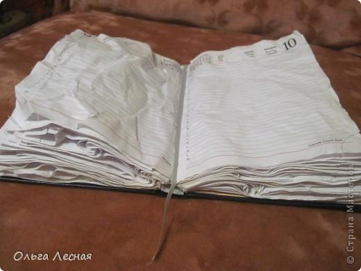 Книга в подарок учителю на юбилей. фото 5