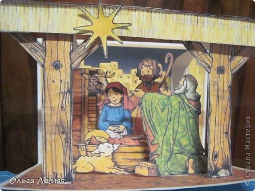 И у меня теперь есть рождественский вертеп, спасибо, Юляша и Владочка, http://stranamasterov.ru/node/123648. фото 1