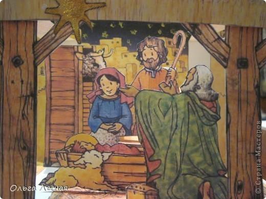 И у меня теперь есть рождественский вертеп, спасибо, Юляша и Владочка, http://stranamasterov.ru/node/123648. фото 2