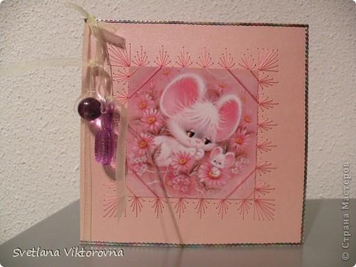 открытка сделана на рождение ребёночка