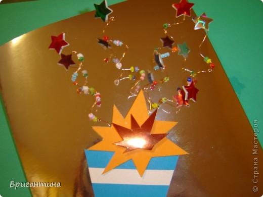 Открытка-хлопушка универсальная. Она подойдет ко многим праздникам! фото 10