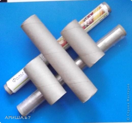 Конус из бумаги для ракеты - Поделки