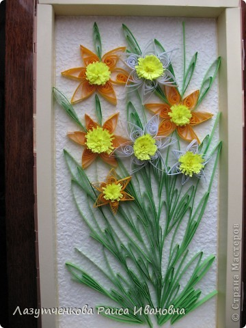 """Корзина с цветами. По книге Светланы Букиной """"Квиллинг: волшебство бумажных завитков"""" фото 12"""