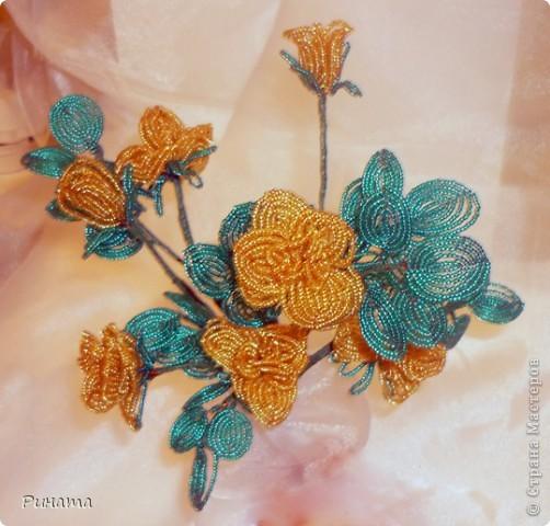 Золотой букет из роз Бисероплетение.