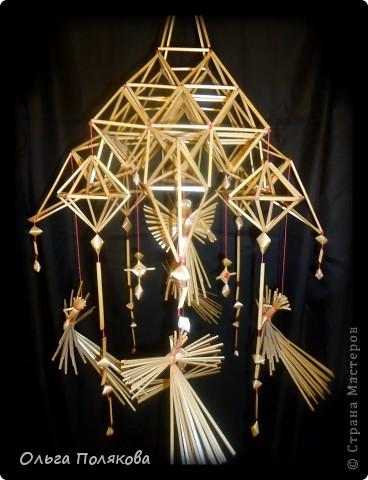 Такими подвесными соломенными конструкциями украшали избы наши предки в Рождество. С праздником!  фото 2