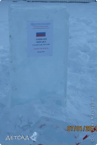 2011 год объявлен годом Космонавтики в России. 50 лет назад первый человек в истории Земли поднялся в космос. Вот такая ледяная скульптура встречает нас у входа. фото 13