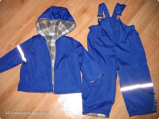 Куртка и полукомбинезон фото 1