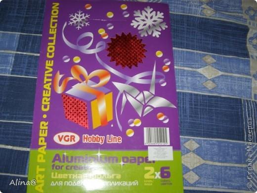 Вот такая гофрированая бумага и картон.Гофрированая бумага очень гибкая и из нее хорошо делать цветы(скоро выложу). фото 24