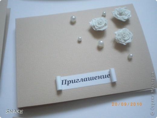 Пригласительные ))) фото 4