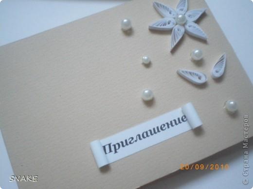 Пригласительные ))) фото 5