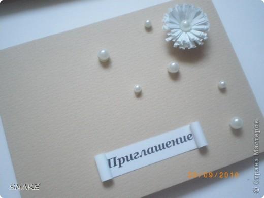 Пригласительные ))) фото 6