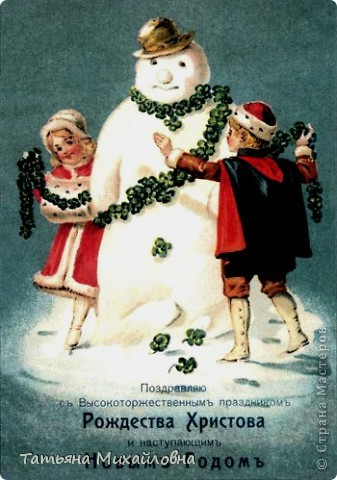 Рождество прекрасный праздник, любимым всеми! Это сейчас мы наряжаем елку к  Новому году, а раньше ее наряжали к Рождеству. Новый год отмечали позднее. Елку наряжали  без детей. На открытке изображен момент, когда открылись двери в гостиную и дети увидели елку во  всем красе. Как наряжали елку, что дарили детям, прекрасно видно на открытке. фото 10