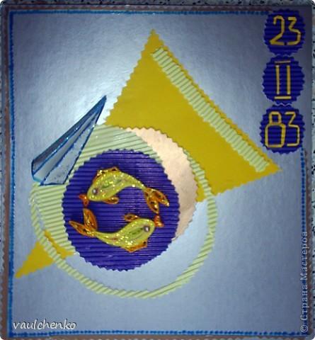 Очень понравилась идея Лены-Лены http://stranamasterov.ru/node/131341  Решила поучаствовать.   Материалы: Фон - Цветной метализированный картон (серебро), аппликации из цветной бумаги и гофрированного картона, рыбки - квиллинг. фото 1