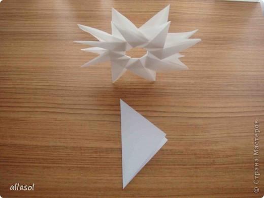 Двойная звезда фото 3
