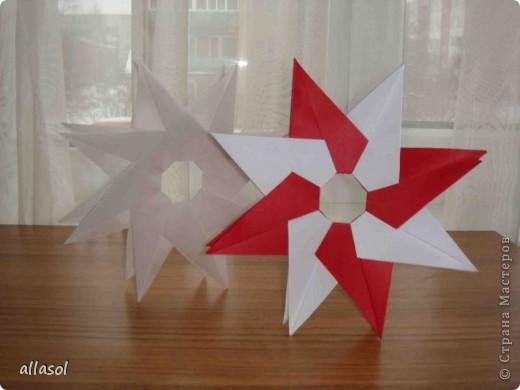 Двойная звезда фото 1