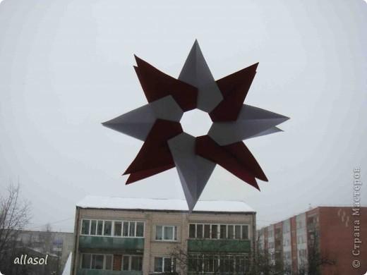 Двойная звезда фото 14