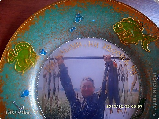 В подарок рыбаку... фото 2