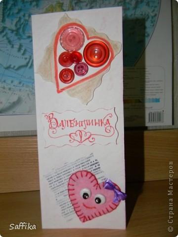 Моя подготовка ко ДНЮ СВЯТОГО ВАЛЕНТИНА. Валентинки.  фото 2
