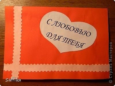 Моя подготовка ко ДНЮ СВЯТОГО ВАЛЕНТИНА. Валентинки.  фото 23