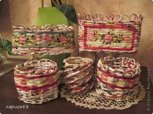 Вот такой набор плетенок для хранения косметики я сделала для себя. фото 1