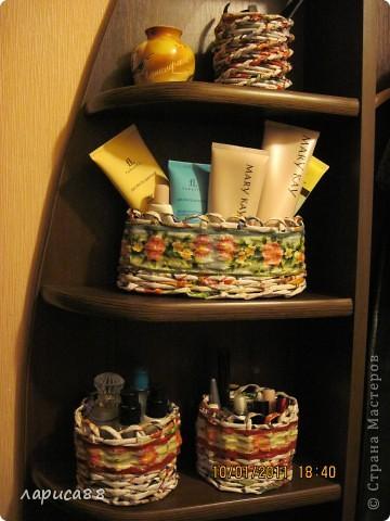 Вот такой набор плетенок для хранения косметики я сделала для себя. фото 5