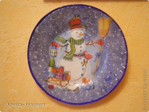 Снеговик идет домой :)