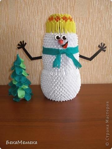 Сделали в подарок учительнице на Новый год. Понравился))) фото 1