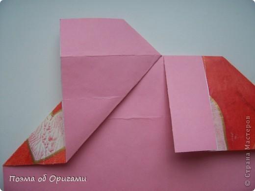 Этому мишке, трепетно прижимающего к себе большое красное сердце без труда удасться передать нежность влюбленного сердца. Для коробочки потребуется два квадрата одинакового размера (в данном случае 20х20см): для медведя - один квадрат, такого же размера, как и для коробки. Дополнительно потребуется квадрат 1/4 от такой величины. фото 15