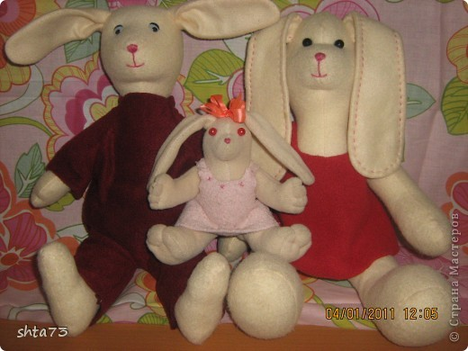 семья кроликов