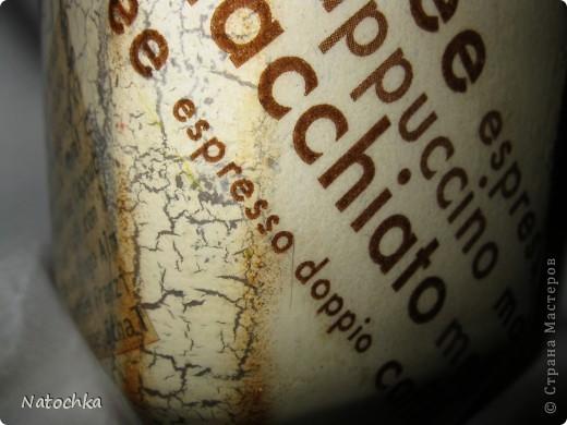 Баночка для кофе фото 5