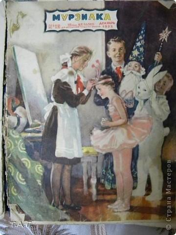 """Долго любовалась записями в блоге Татьяны Михайловны http://stranamasterov.ru/user/4120  из серии """"Путешествие в прошлое"""" и наконец решилась поделиться своим сокровищем.   фото 1"""