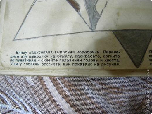 """Долго любовалась записями в блоге Татьяны Михайловны http://stranamasterov.ru/user/4120  из серии """"Путешествие в прошлое"""" и наконец решилась поделиться своим сокровищем.   фото 8"""