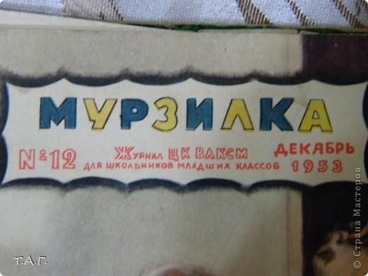 """Долго любовалась записями в блоге Татьяны Михайловны http://stranamasterov.ru/user/4120  из серии """"Путешествие в прошлое"""" и наконец решилась поделиться своим сокровищем.   фото 4"""