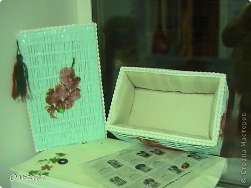 Благодаря МК Физалии и Любочке Вологда, я сплела свою первую коробочку. Спасибо Вам девочки огромное. фото 4