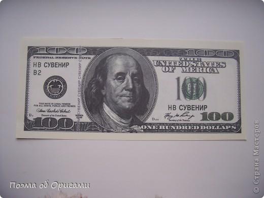 Слово «дорогая» в названии мастер-класса можете трактовать на Ваше усмотрение. Но вот то, что это действительно блокнот, позволяющий записать достаточно много полезной информации – однозначно! В этой работе показано последовательность складывания рубашки из банкноты двумя способами: один обычный и другой – рубашка с галстуком. фото 19