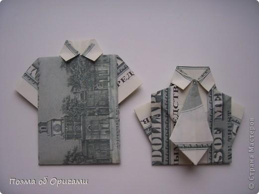Слово «дорогая» в названии мастер-класса можете трактовать на Ваше усмотрение. Но вот то, что это действительно блокнот, позволяющий записать достаточно много полезной информации – однозначно! В этой работе показано последовательность складывания рубашки из банкноты двумя способами: один обычный и другой – рубашка с галстуком. фото 44