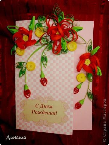 Всем родным и друзьям дарю только такие открытки. Удивительный эффект, но кажется, что они затмевают сам подарок. фото 1