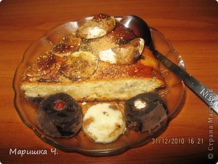 Очень вкусный пирог получается!!!! Особенно если йогурт вкусно пахнет, то и пирог благоухает очень аппетитно!!! фото 7