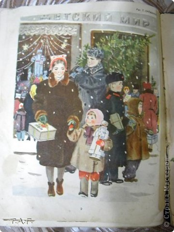 """Долго любовалась записями в блоге Татьяны Михайловны http://stranamasterov.ru/user/4120  из серии """"Путешествие в прошлое"""" и наконец решилась поделиться своим сокровищем.   фото 15"""