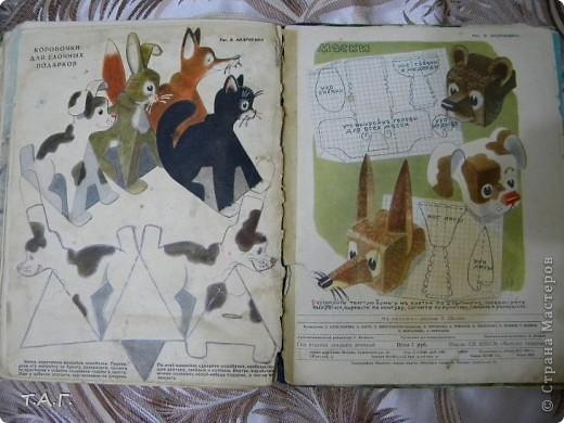 """Долго любовалась записями в блоге Татьяны Михайловны http://stranamasterov.ru/user/4120  из серии """"Путешествие в прошлое"""" и наконец решилась поделиться своим сокровищем.   фото 5"""