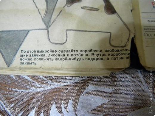 """Долго любовалась записями в блоге Татьяны Михайловны http://stranamasterov.ru/user/4120  из серии """"Путешествие в прошлое"""" и наконец решилась поделиться своим сокровищем.   фото 9"""