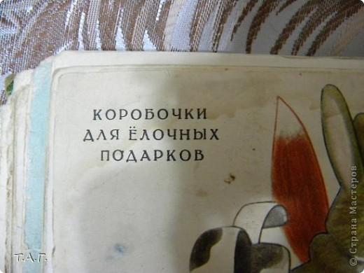 """Долго любовалась записями в блоге Татьяны Михайловны http://stranamasterov.ru/user/4120  из серии """"Путешествие в прошлое"""" и наконец решилась поделиться своим сокровищем.   фото 7"""