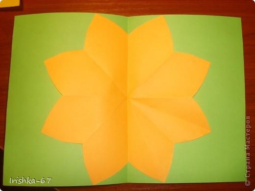 Цветок выполнен как в предыдущем МК, только лепестки поострее. фото 2