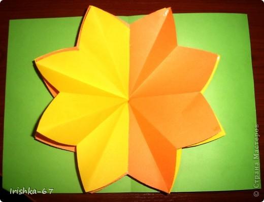 Цветок выполнен как в предыдущем МК, только лепестки поострее. фото 4