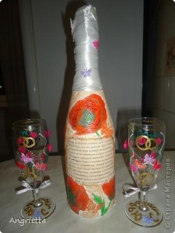 бутылочку и бокалы сделала в подарок для сестры и её мужа на 2-ую годовщину свадьбы  вид спереди фото 2