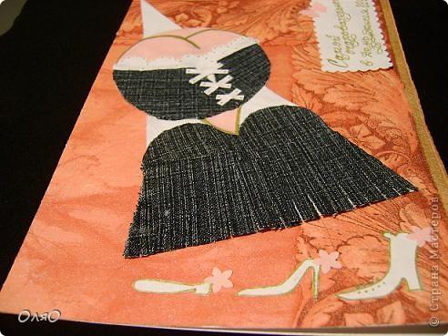 Детская открыточка по скетчу Лены  http://stranamasterov.ru/node/131341. Основа - бумага для акварели, обклеенная салфеткой; сам мишка и шарики вырезаны из джинсовых остатков; надпись сделана гелиевой ручкой фото 5